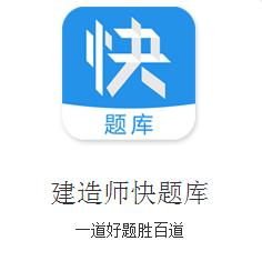 环球网校app下载二