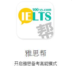 环球网校app下载三