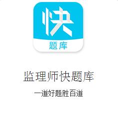 环球网校app下载五