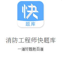 环球网校app下载六
