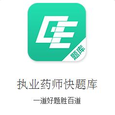 环球网校app下载七