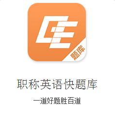 环球网校app下载九