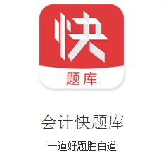 环球网校app下载十