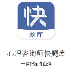 环球网校app下载十二