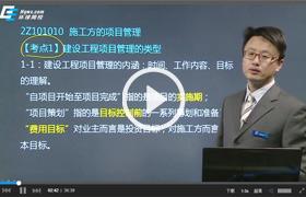 杭州二级建造师考试培训班