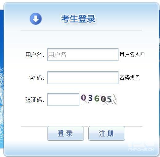 19广东省中级经济师报名时间计入口